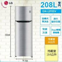 LG電子到★杰米家電☆LG 208公升 雙門變頻冰箱 GN-L295SV