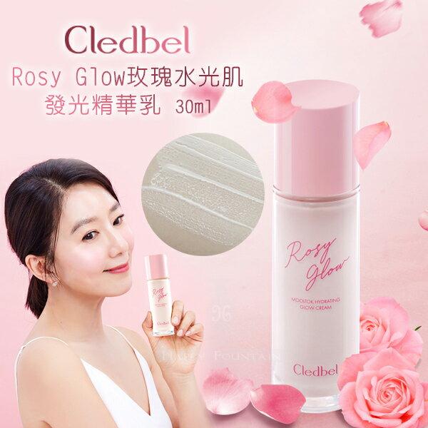 韓國Cledbel Rosy Glow玫瑰水光肌發光精華乳30ml《加碼3天領券9折→代碼2008CP2000B》 - 限時優惠好康折扣
