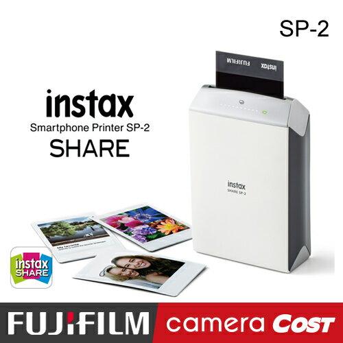 Fujifilm 富士 instax SHARE SP-2 拍立得印表機 送彩色底片一盒 SP2 新 SP1 相印機 1