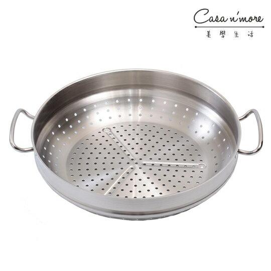 Fissler Original Pro Collect 中華炒鍋不鏽鋼蒸籠 35公分