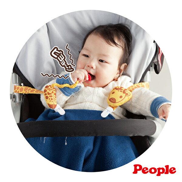 People - 多功能可愛造型固定夾 2