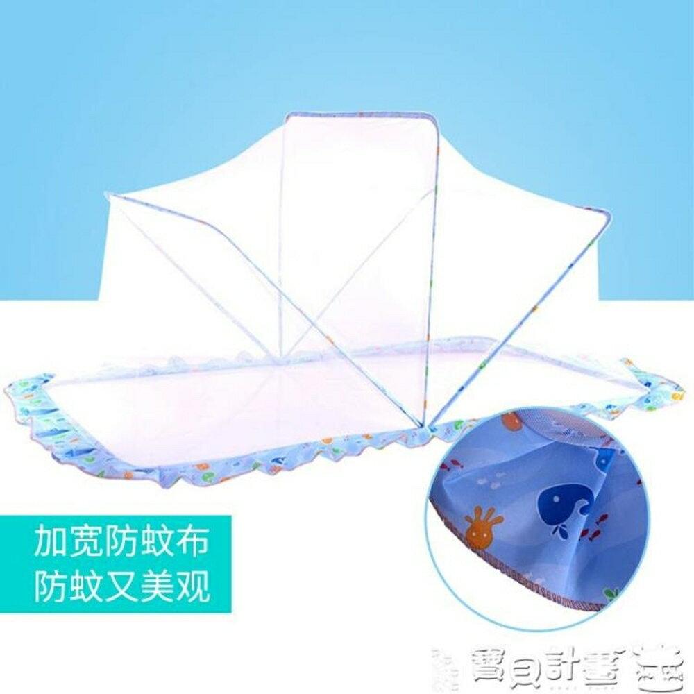 嬰兒蚊帳 可折疊便攜式夏季蒙古包寶寶兒童通用無底小孩抖音蚊帳JD 寶貝計畫 3