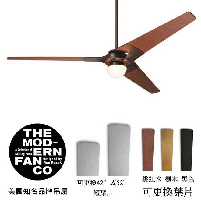 <br/><br/>  [top fan] Modern Fan Torsion 62英吋吊扇附燈(TOR-DB-62-MG-270-003)暗銅色<br/><br/>
