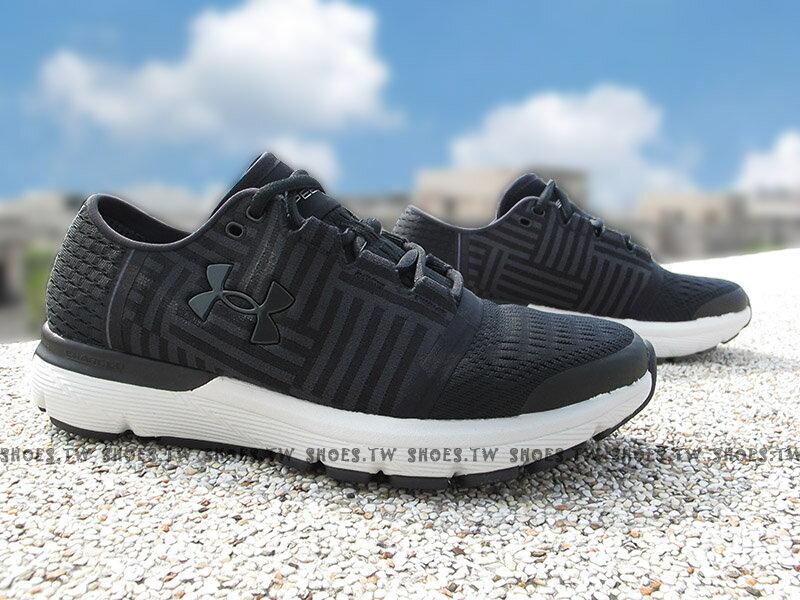 《下殺6折》Shoestw【1285652-005】UNDER ARMOUR 慢跑鞋 Speedform Gemini 3 黑灰 男生尺寸【SS感恩加碼 | 單筆滿1000元結帳輸入序號『SSthan..
