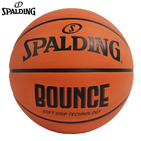 【登瑞體育】SPALDINGBounce棕色橡膠7號籃球_SPB92001