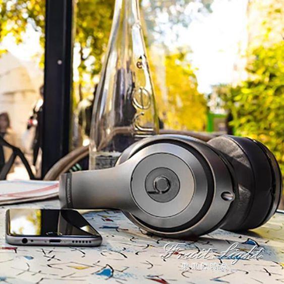 錄音師2.0魔音無線藍芽3代帶麥降噪耳機