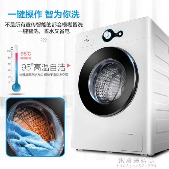 洗衣機6.5公斤滾筒洗衣機全自動小型家用靜音節能小7kg