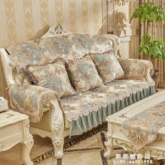 歐式沙發墊高檔奢華防滑四季通用真皮全包萬能沙發套罩靠背巾全蓋