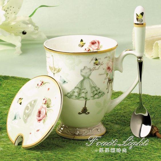 馬克杯帶蓋勺創意馬克杯歐式骨瓷咖啡水杯復古簡約田園下午茶杯