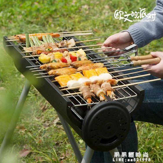 烤架歐文的派對戶外燒烤爐BBQ燒烤架家用5人以上便攜全套木炭烤肉工具