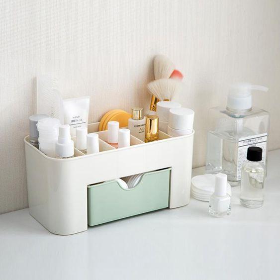 居家家抽屜化妝品收納盒化妝刷整理盒桌面首飾護膚品分格梳妝盒