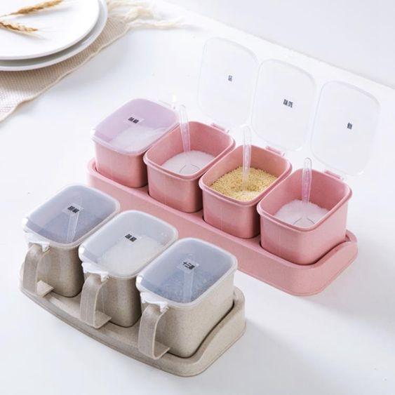 調味罐麥香調味盒塑膠調味罐套裝廚房家用鹽罐創意調料盒調料罐