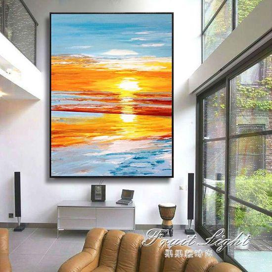 油畫手繪油畫客廳掛畫現代簡歐式辦公室裝飾畫日出蒸蒸日上玄關壁畫大