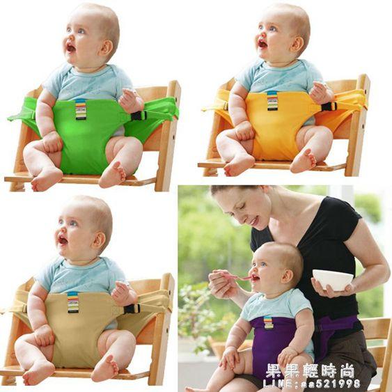 嬰兒就餐腰帶寶寶座椅帶餐椅套便攜式兒童安全帶小孩吃飯學坐保護