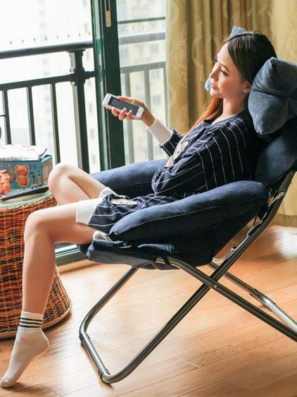 創意懶人單人沙發椅休閒折疊宿舍電腦椅家用臥室現代簡約陽臺躺椅NMS