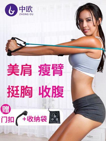 中歐彈力繩健身女彈力帶拉力繩家用多功能運動器材力量訓練拉力器