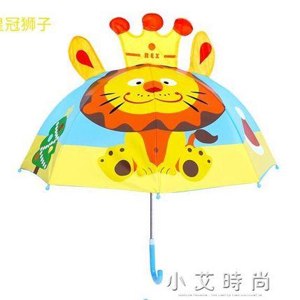 兒童雨傘女小孩寶寶雨傘兒童傘遮陽長柄小童傘男創意.