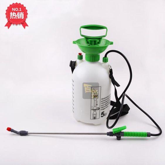 5L升肩負可調節氣壓式農用8L小型噴霧器家用澆花噴水壺灑水
