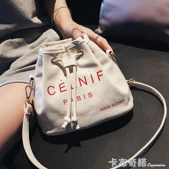 小包包女新款設計時尚潮流單肩斜背帆布包水桶包