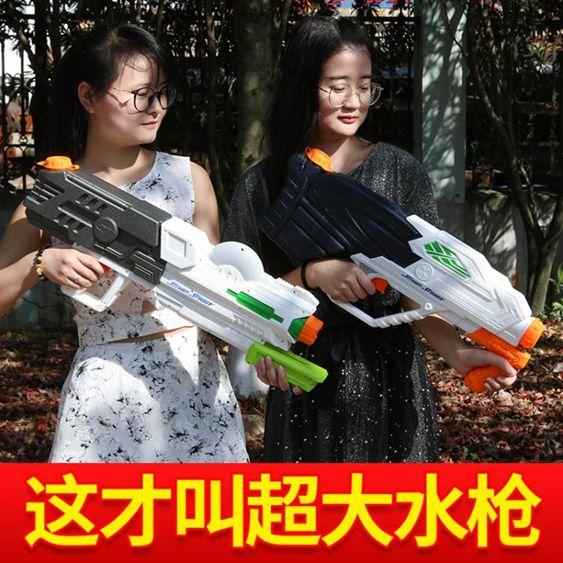 超大兒童水槍玩具抽拉式潑水節神器成人沙灘打水仗搶噴水呲水槍