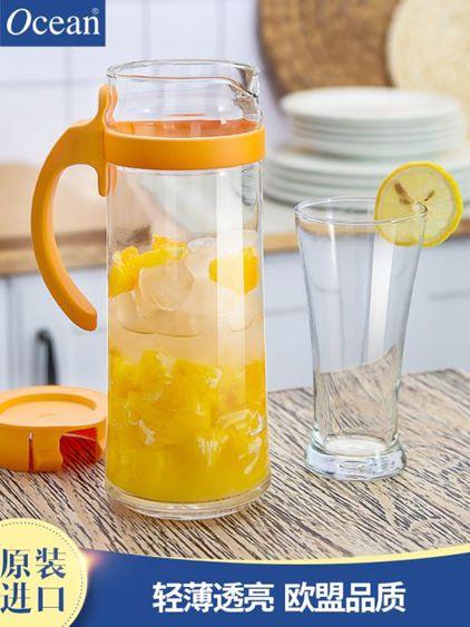 玻璃水壺冷水壺玻璃耐高溫防爆涼水壺耐熱大茶壺涼水杯家用套裝玻璃水壺