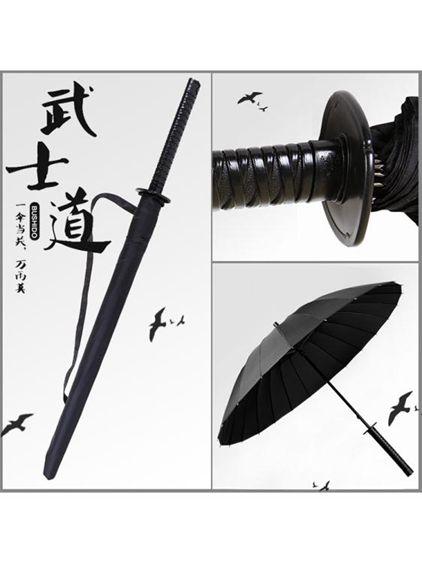 男晴雨傘創意潮流長柄傘女超大號直柄刀傘劍傘個性動漫日本武士傘