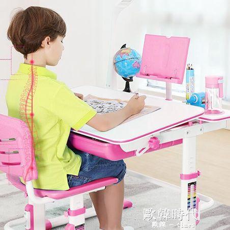 多功能兒童學習桌臺兒童書桌可升降小學生寫字桌學習桌椅組合套裝.NMS