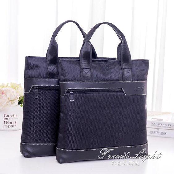 公事包韓版手提袋商務文件包豎款袋A4帆布時尚橫款公事包男女辦公會議袋