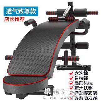 仰臥板歐康仰臥起坐健身器材家用多功能仰臥板收腹機腹部運動器材輔助器