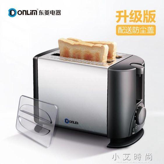 TA-8600烤麵包機家用早餐吐司機2片迷你全自動多士爐