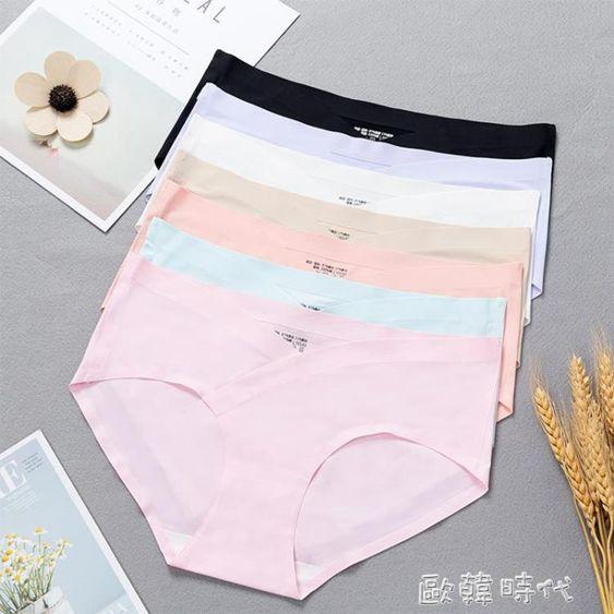 孕婦內褲純棉襠懷孕期透氣低腰大碼冰絲薄款無痕孕產婦底褲