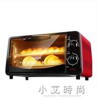 220V電烤箱多功能家用廚房工具烘焙小烤箱10LKX-10J5.