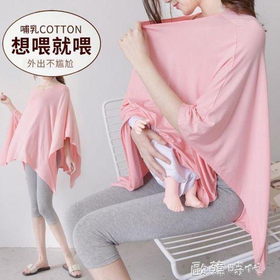 哺乳巾外出衣防走光遮巾孕婦吊帶背心純棉潮媽遮擋蓋多功能喂奶巾
