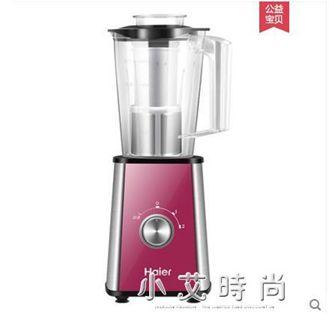 家用小型便攜全自動果蔬多功能迷你炸果汁機攪拌料理機