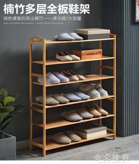鞋架多層簡易防塵家用組裝門口鞋櫃實木多功能.