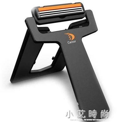 刮鬍刀創意薄款隨身卡片式摺疊剃鬚刀旅行便攜式手動刮鬍刀