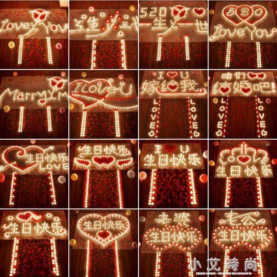 告白蠟燭玫瑰套餐禮物製造浪漫生日愛情求婚佈置神器創意成人心形