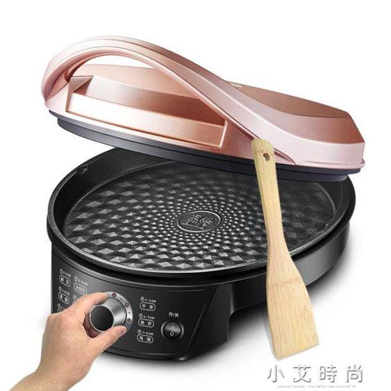 煎餅機家用雙面加熱烙餅鍋煎餅機電餅檔自動斷電