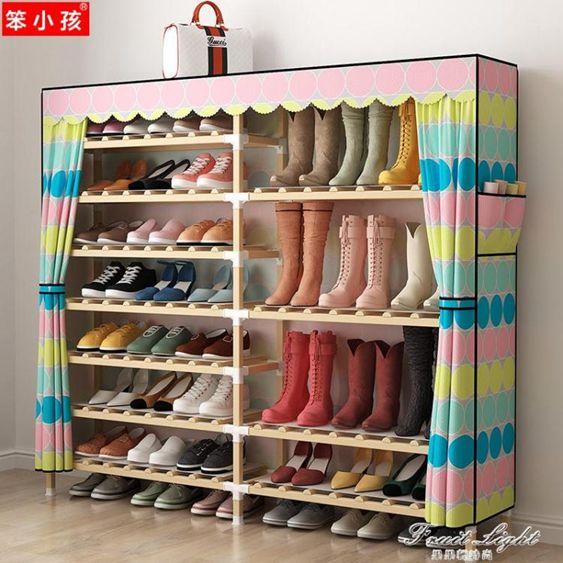 鞋架簡易鞋架家用宿舍經濟型防塵多層實木牛津布鞋櫃門口省空間鞋架子