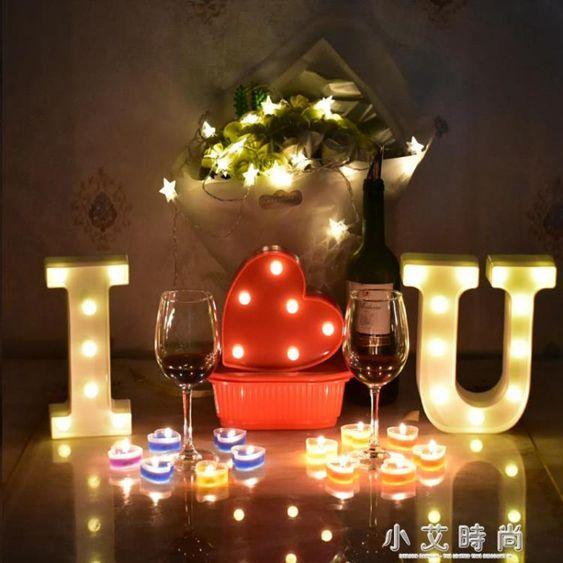 燭臺燈燭光晚餐蠟燭生日表白告白求婚神器浪漫溫馨佈置道具