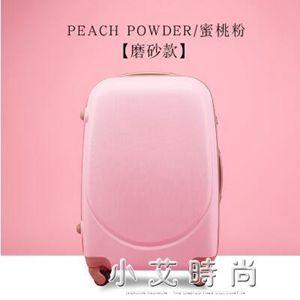 小型行李箱女韓版小清新大學生可愛性少女拉桿學生潮旅行箱密碼.