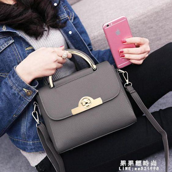 手提包夏季ins小包包女士2019新款潮韓版女包手提包簡約百搭單肩側背包