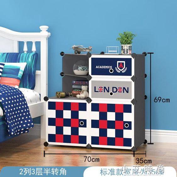床邊簡易床頭櫃簡約現代組裝收納塑膠小櫃子簡易迷你儲物櫃多功能.