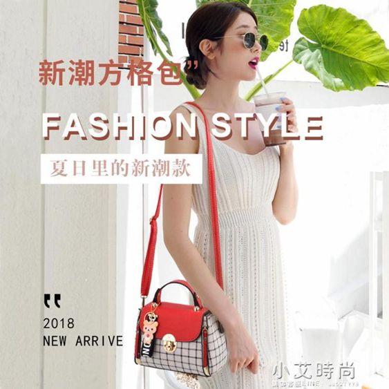 夏天上新小包包女2019新款韓版時尚單肩斜背包夏季百搭女士手提包