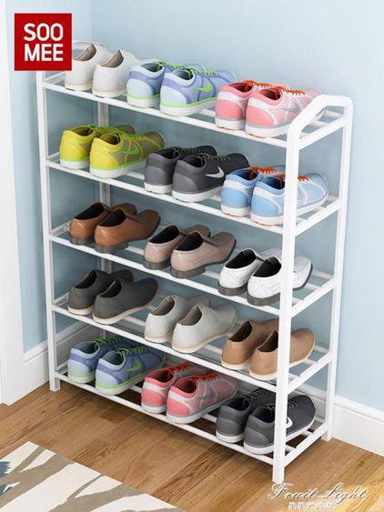 鞋架進門鞋架置物架家用簡易多層收納放鞋櫃宿舍門口經濟型防塵小架子