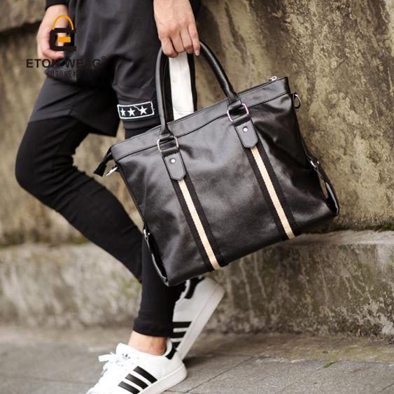 新款男士手提包斜背包時尚潮流商務包電腦包休閒包韓版男包單肩