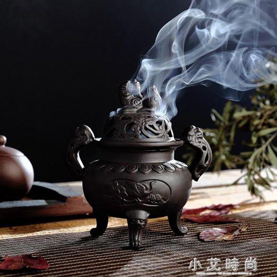 紫砂香爐茶道熏香爐倒流檀香盤香爐陶瓷香薰家用室內擺件凈化空氣