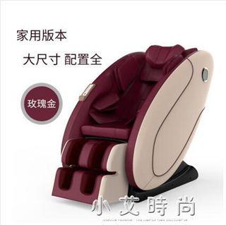 按摩椅多功能家用商用智慧全自動全身揉捏電動太空艙老年人沙發椅