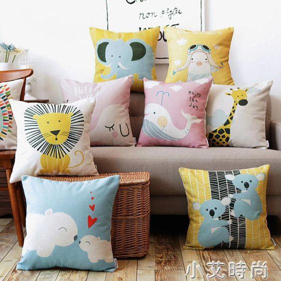 抱枕韓式可愛卡通棉麻布藝抱枕靠枕套北歐沙發腰枕汽車辦公室飄窗靠墊