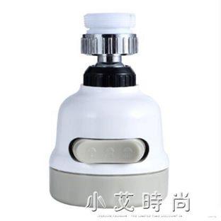 水龍頭增壓花灑家用自來水防濺過濾嘴廚房濾水器噴頭延伸器節水器